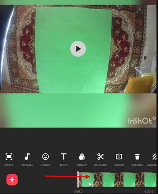 Видеодорожка