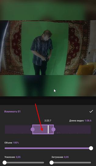 Определение фрагмента видео