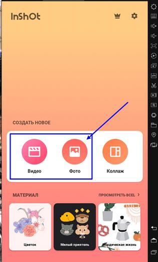 Вариант материала в приложении