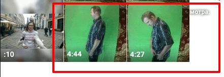 Выбор видео для извлечения