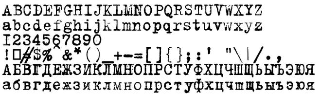 Пример машинописного шрифта B52
