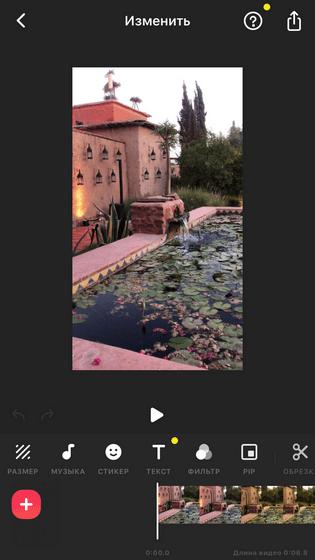 Функция добавления 2-го видео