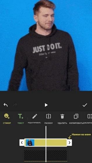 Готовый видеоролик