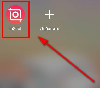 Иконка редактора