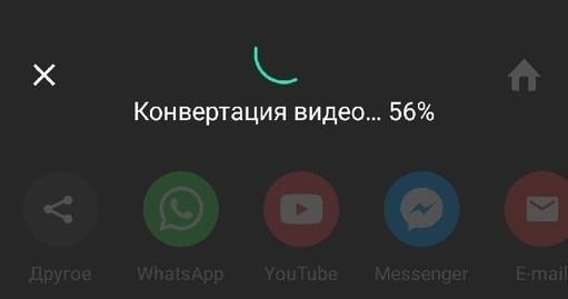 Преобразование видео