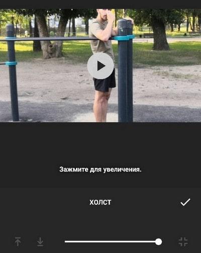 Передвижение видео