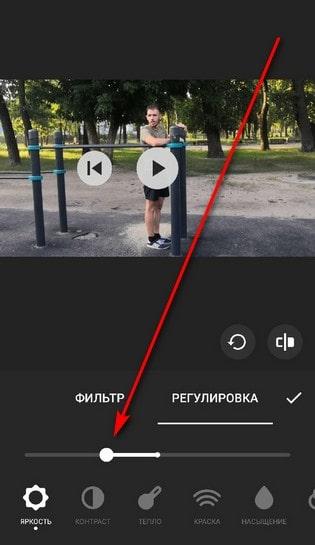 Затемнение видео