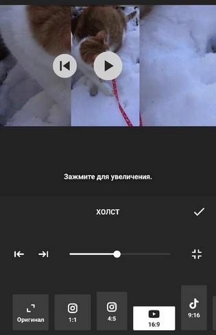 Изменение формата видео